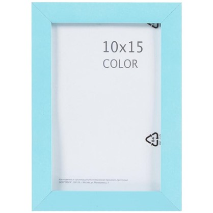 Рамка Inspire Color 10х15 см цвет голубой
