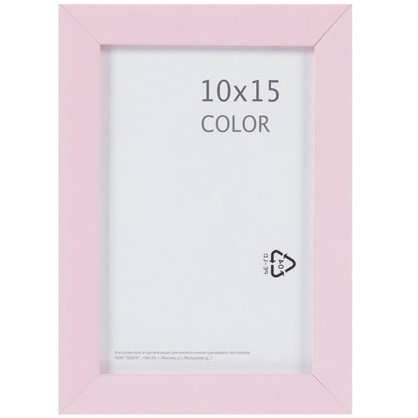 Рамка Inspire Color 10х15 см цвет розовый