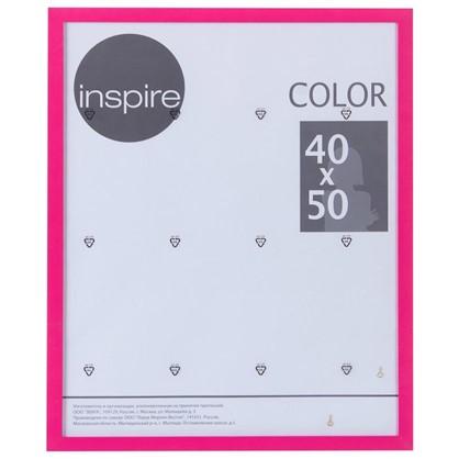 Рамка Inspire Color 40х50 см цвет фуксия