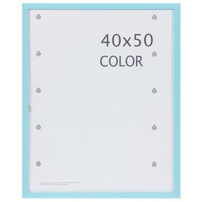 Рамка Inspire Color 40х50 см цвет голубой