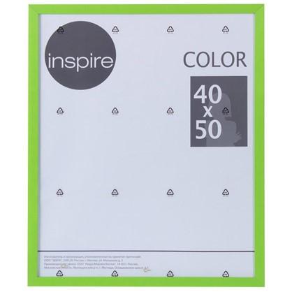 Рамка Inspire Color 40х50 см цвет зеленый
