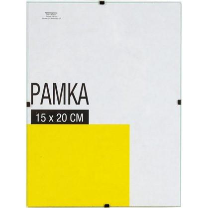 Рамка-клип 15х20 см стекло