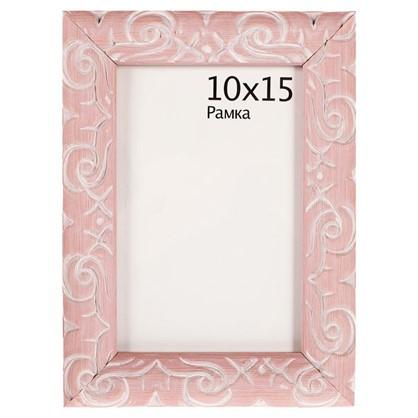 Рамка Paola 10x15 см цвет розовый