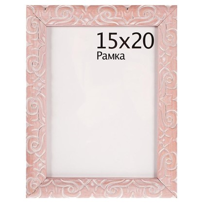 Рамка Paola 15x20 см цвет розовый