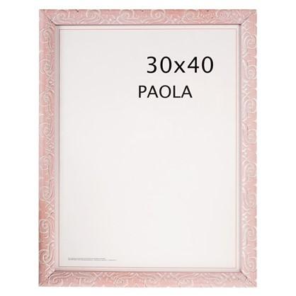 Рамка Paola 30x40 см цвет розовый