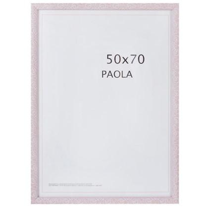 Рамка Paola цвет розовый размер 50х70