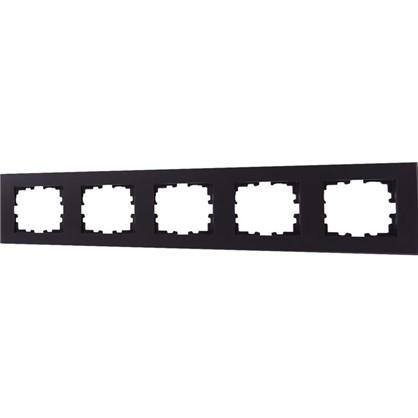 Рамка плоская для розеток и выключателей 5 постов цвет чёрный