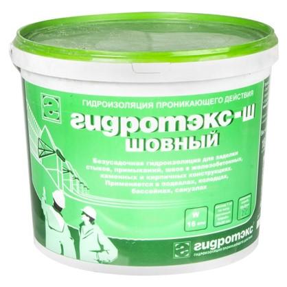 Раствор водонепронецаемый Гидротэкс-Ш 8 кг