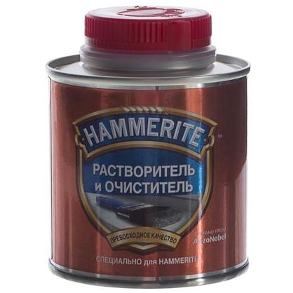Растворитель Hammerite 0.25 л