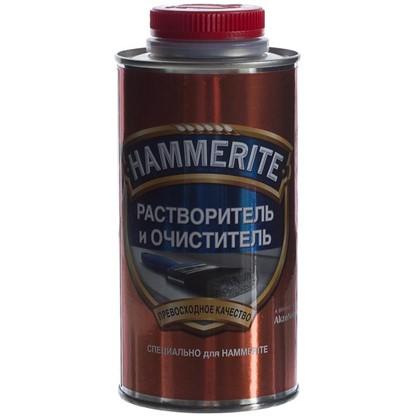 Растворитель Hammerite 0.5 л