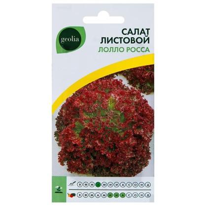Салат листовой Geolia Лолло Росса