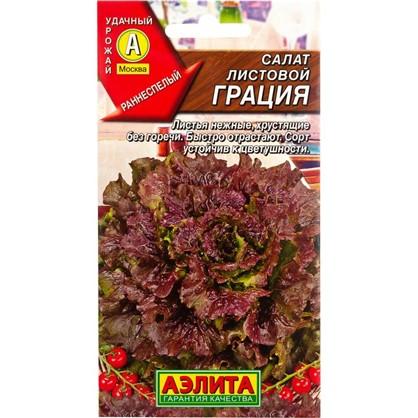 Салат листовой Грация 0.5 г