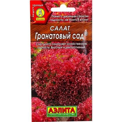 Салат листовой Гранатовый сад 0.5 г