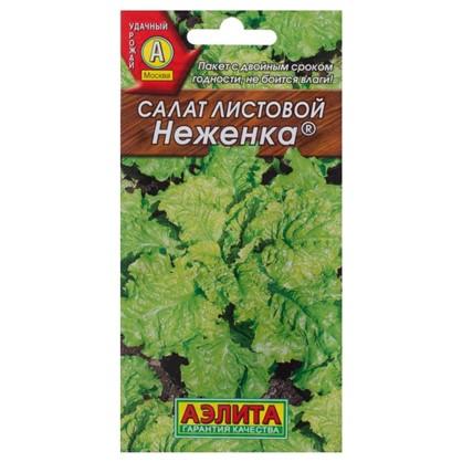 Салат листовой Неженка 0.5 г