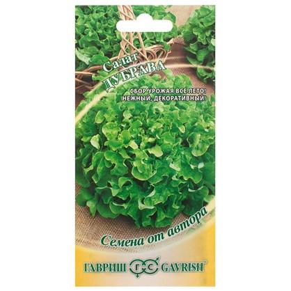 Салат листовой/маслянистый Дубрава 1 г