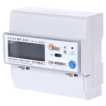 Электросчетчик Нева МТ 324 AOS26 5(60)А трехфазный
