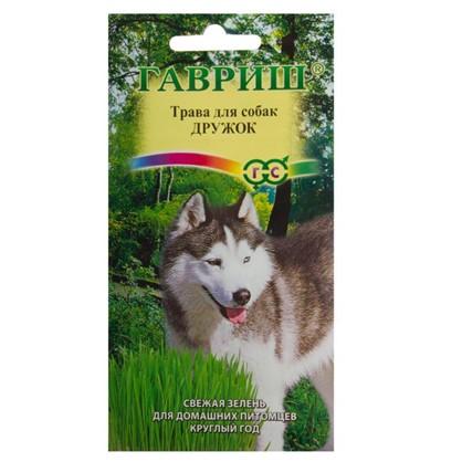 Семена травы для собак Дружок 10 грамм