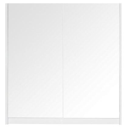 Зеркальный шкаф Квадро 75 см цвет белый