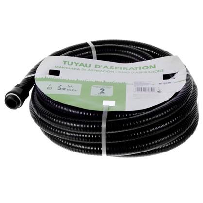 Шланг для забора воды Geolia Aspir-flex 25.4 мм x 7 м пластик