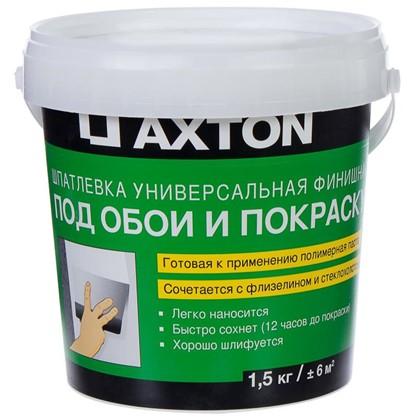 Шпаклевка Axton универсальная 1.5 кг