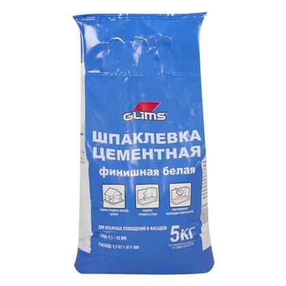 Шпаклевка цементная финишная Glims 5 кг