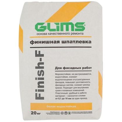 Шпаклевка фасадная финишная Glims Finish-F 20 кг