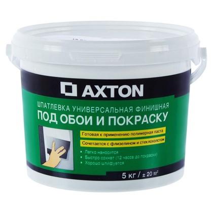 Шпаклевка универсальная финишная Axton 5 кг