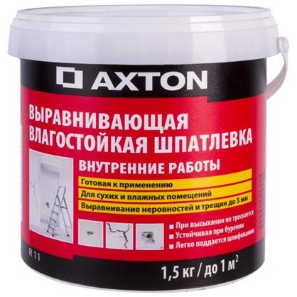 Шпаклевка влагостойкая Axton 1.5 кг