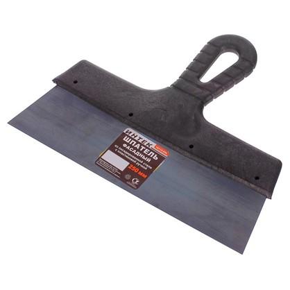 Шпатель 250 мм оксидированная сталь пластиковая ручка