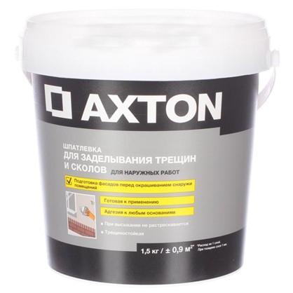 Шпатлевка для трещин для фасадов Axton 1.5 кг