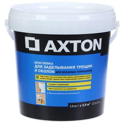 Шпатлевка для трещин для влажных помещений Axton 1.5 кг