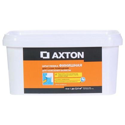 Шпатлевка финишная Axton для сухих помещений 4 кг