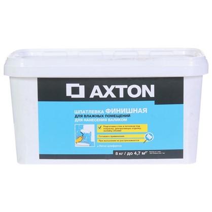 Шпатлевка финишная Axton для влажных помещений 8кг