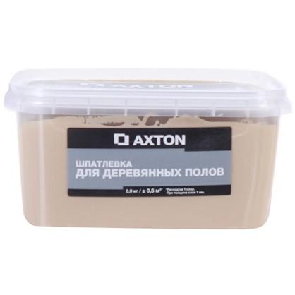 Шпатлевка Axton для деревянных полов 09 кг белое масло