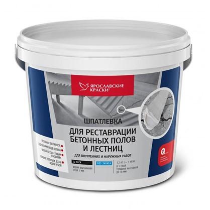 Шпатлевка для бетонных полов и лестниц 12 кг