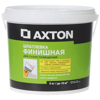 Шпатлевка финишная Axton для сухих помещений 5 кг