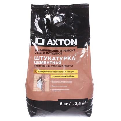 Штукатурка цементная Axton 5 кг