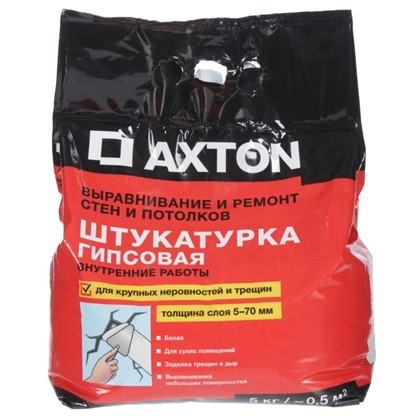 Штукатурка гипсовая Axton 5 кг
