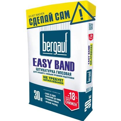 Штукатурка гипсовая Bergauf EasyBand 30 кг