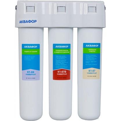 Система Кристалл ЭКО-Н Аквафор для жесткой воды 3 ступени