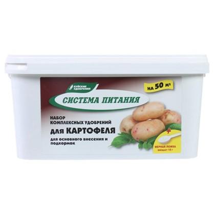 Система питания для картофеля