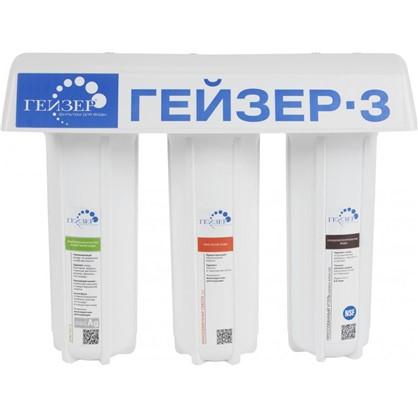 Система трехступенчатая Гейзер 3-ИВС Люкс для жесткой воды