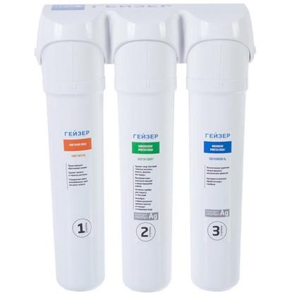 Система трехступенчатая Смарт Гейзер для жесткой воды