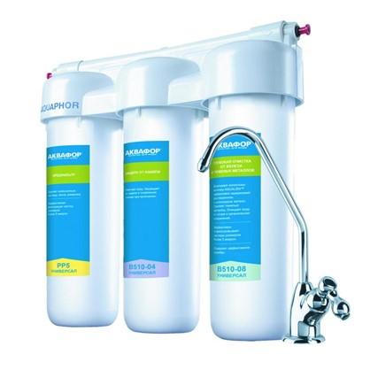Система трехступенчатая Трио Универсал Аквафор для жесткой воды