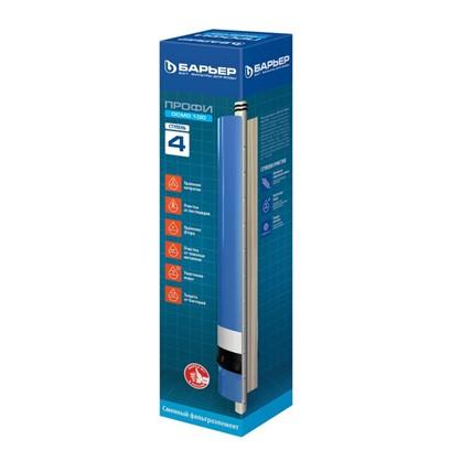 Сменный фильтроэлемент Барьер Профи Осмо 100 4 ступень мембрана