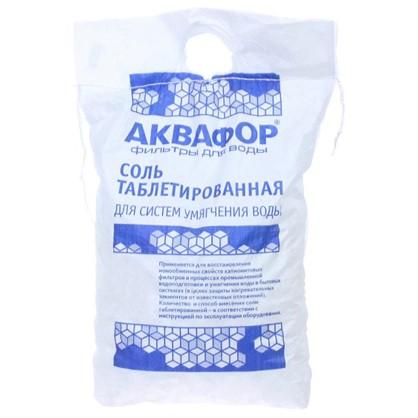Соль Аквафор 10 кг