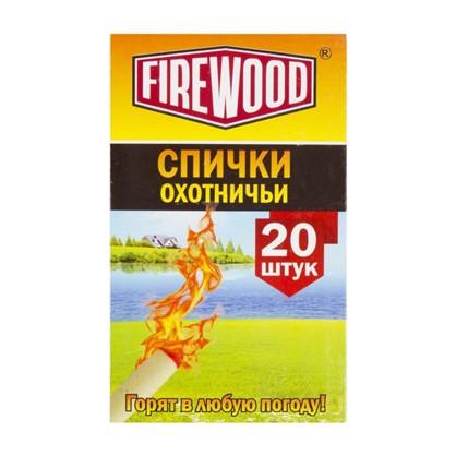 Спички охотничьи Firewood 20 шт. для розжига костров в любую погоду в коробке