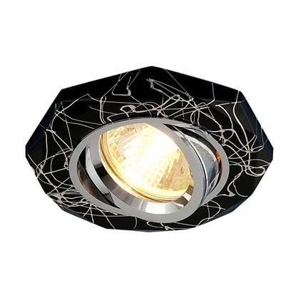 Спот встраиваемый Электростандарт поворотный Divorio цоколь GU5.3 35 Вт цвет черный/серебро