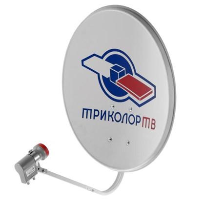 Спутниковый комплект Триколор ТВ Full HD 2ТВ