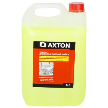Средство для бесконтактной мойки Axton 5 л